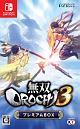 無双OROCHI 3 <プレミアムBOX>