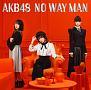 NO WAY MAN(通常盤C)(DVD付)