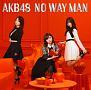 NO WAY MAN(通常盤D)(DVD付)