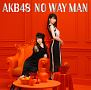 NO WAY MAN(通常盤E)(DVD付)