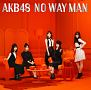 NO WAY MAN(A)(DVD付)