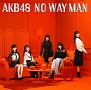 NO WAY MAN(B)(DVD付)