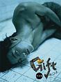 ギフト Blu-ray BOX