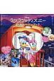 ラブラブ ディズニー塗り絵レッスンブック ミッキー&ミニーをはじめ貴重な原画を多数掲載! 美