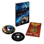 ハリー・ポッターと賢者の石 & ファンタスティック・ビーストと魔法使いの旅 魔法の世界 入学セット