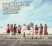 タデ食う虫もLike it!/46億年LOVE(通常盤A)