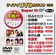 テイチクDVDカラオケ スーパー10 W Vol.581