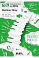 Bedtime Story by 西野カナ ピアノソロ・ピアノ&ヴォーカル 映画『3D彼女 リアルガール』主題歌