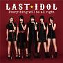 Everything will be all right(D)(DVD付)
