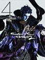 Thunderbolt Fantasy 東離劍遊紀2 4