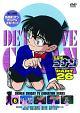 名探偵コナン PART26 Vol.6