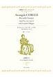 A.コレッリ:リコーダー・ソナタ Op.5 [No.10,11&12] 山岡重治リコーダーレパートリーズ
