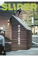 SLIDER Skateboard Culture Magazi(36)