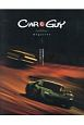 CAR GUY magazine(1)