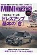 BMW MINI MAGAZINE (20)