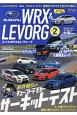SUBARU WRX&LEVORG AUTO STYLE17 (2)