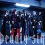 Deadly sin(B)(DVD付)