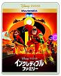 インクレディブル・ファミリー MovieNEX(Blu-ray&DVD)