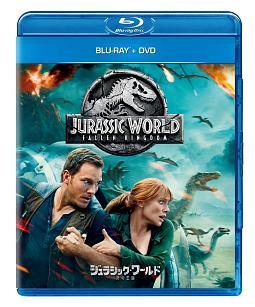 ジュラシック・ワールド/炎の王国  「TSUTAYA限定ランチ巾着」+「シールあそび」付きブルーレイ+DVDセット
