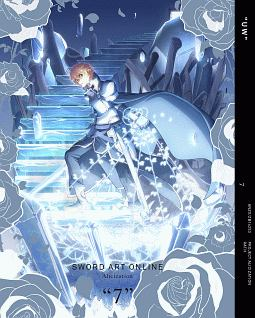 ソードアート・オンライン アリシゼーション 7