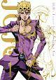 ジョジョの奇妙な冒険 黄金の風 Vol.1