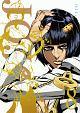 ジョジョの奇妙な冒険 黄金の風 Vol.8