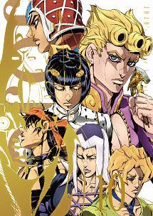 ジョジョの奇妙な冒険 黄金の風 Vol.10
