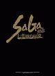 舞台「SaGa THE STAGE‐七英雄の帰還‐」