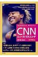CNNニュース・リスニング 2018秋冬 CD&電子書籍版付き