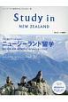 Study in NEW ZEALAND ニュージーランド留学をする人のための一冊(4)