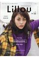"""Lillou """"わたし""""らしいファッションを楽しむ女の子へ(3)"""