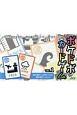ポケドボ カードゲーム (1)