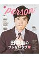 TVガイド PERSON 話題のPERSONの素顔に迫るPHOTOマガジン(74)