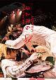 4th ONEMAN さよなら2018.9.24@Zepp TOKYO