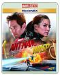 アントマン&ワスプ MovieNEX(Blu-ray&DVD)