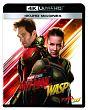 アントマン&ワスプ 4K UHD MovieNEX(Blu-ray&DVD)