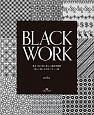 BLACK WORK 黒糸1色で描く美しい幾何学模様 詳しい刺し方付きパ