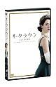 ザ・クラウン シーズン2 DVD コンプリート BOX