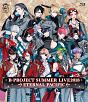 B-PROJECT SUMMER LIVE2018 ~ETERNAL PACIFIC~(通常盤)