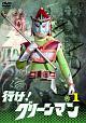行け! グリーンマン vol.1 【東宝DVD名作セレクション】