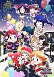 Saint Snow PRESENTS LOVELIVE! SUNSHINE!! HAKODATE UNIT CARNIVAL Day1