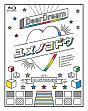 ドリフェス! presents DearDream 1st LIVE TOUR 2018「ユメノコドウ」