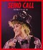 SEIKO CALL~松田聖子ライヴ '85~