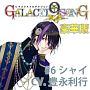 ピタゴラスプロダクション GALACTI9★SONGシリーズ #6「タイトル未定」牧島シャイ(豪華版)