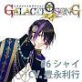 ピタゴラスプロダクション GALACTI9★SONGシリーズ #6「タイトル未定」牧島シャイ