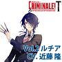 カレと48時間を駆け抜けるCD 「クリミナーレ!T」Vol.2 ルチア