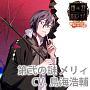 超密着!取り憑かれCD「幽幻ロマンチカ 満天花」第弐の謎 メリーさん メリィ