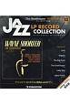 ジャズ・LPレコード・コレクション<全国版> LPレコード付 (53)