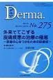Derma. 2018.10 外来でてこずる皮膚疾患の治療の極意-患者の心をつかむための診療術- Monthly Book(275)