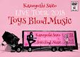Kazuyoshi Saito LIVE TOUR 2018 Toys Blood Music Live at 山梨コラニー文化ホール2018.06.02